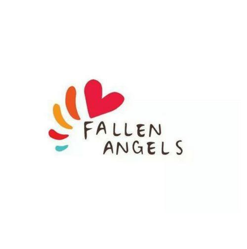 Fallen Angels Pet Rescue Logo
